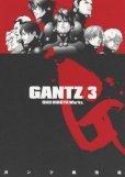 ガンツ(GANTZ)、コミック本3巻です。漫画家は、奥浩哉です。