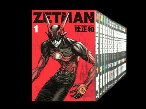 コミックセットの通販は[漫画全巻セット専門店]で!1: ZETMAN[ゼットマン] 桂正和