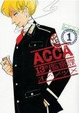 ACCA13区監察課、マンガの作者は、オノナツメです。