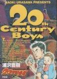 20世紀少年、単行本2巻です。マンガの作者は、浦沢直樹です。