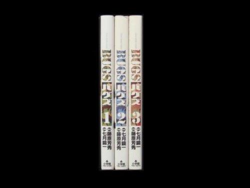 コミックセットの通販は[漫画全巻セット専門店]で!1: BUGS(バグズ) 藤原芳秀