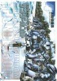 人気マンガ、機動戦士ガンダムサンダーボルト、漫画本の4巻です。作者は、太田垣康男です。
