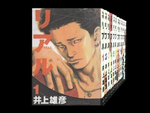 コミックセットの通販は[漫画全巻セット専門店]で!1: リアル 井上雄彦