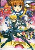 人気マンガ、魔法少女リリカルなのはvivid、漫画本の4巻です。作者は、藤真拓哉です。