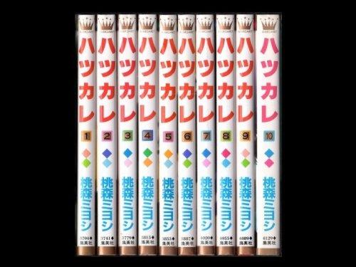 コミックセットの通販は[漫画全巻セット専門店]で!1: ハツカレ 桃森ミヨシ