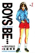BOYSBE2ndSeason、漫画本の1巻です。漫画家は、玉越博幸です。
