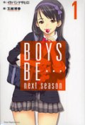 BOYSBEnextseason 玉越博幸