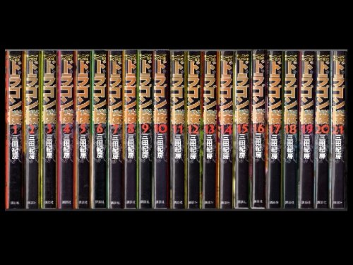 コミックセットの通販は[漫画全巻セット専門店]で!1: ドラゴン桜 三田紀房