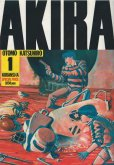 AKIRA[アキラ]、漫画本の1巻です。漫画家は、大友克洋です。