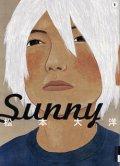 Sunny 松本大洋