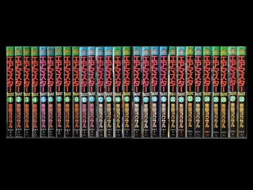 コミックセットの通販は[漫画全巻セット専門店]で!1: エアマスター 柴田ヨクサル