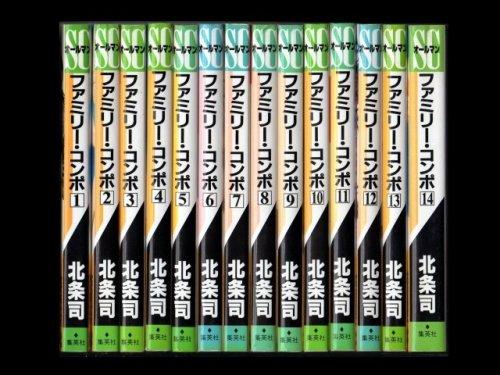 コミックセットの通販は[漫画全巻セット専門店]で!1: ファミリーコンポ 北条司