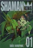 シャーマンキング[完全版]、漫画本の1巻です。漫画家は、武井宏之です。