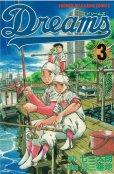 ドリームス、コミック本3巻です。漫画家は、川三番地です。