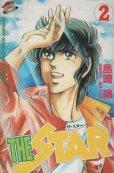 ザ・スター、単行本2巻です。マンガの作者は、島崎譲です。