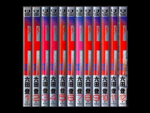 コミックセットの通販は[漫画全巻セット専門店]で!1: F瑠璃 六田登