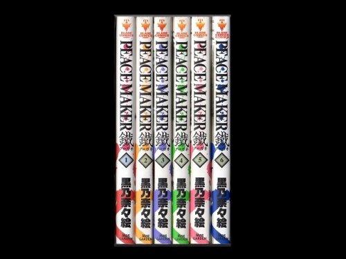 コミックセットの通販は[漫画全巻セット専門店]で!1: ピースメイカークロガネ 黒乃奈々絵