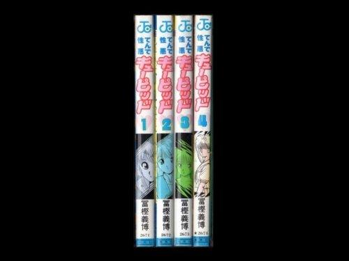 コミックセットの通販は[漫画全巻セット専門店]で!1: てんで性悪キューピッド 冨樫義博