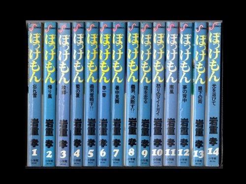 コミックセットの通販は[漫画全巻セット専門店]で!1: ぼっけもん 岩重孝(いわしげ孝)