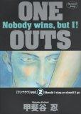 ワンナウツ、単行本2巻です。マンガの作者は、甲斐谷忍です。