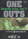 ワンナウツ、コミック本3巻です。漫画家は、甲斐谷忍です。