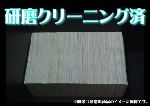 コミックセットの通販は[漫画全巻セット専門店]で!2: ボボボーボ・ボーボボ 澤井啓夫