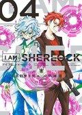 I AM SHERLOCK 高田康太郎