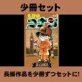 名探偵コナン 1-20巻/20冊セット 青山剛昌