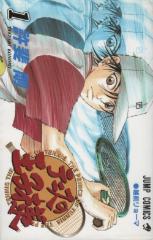[テニスの王子様]の漫画全巻