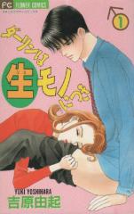 少女コミック[小学館]の人気漫画