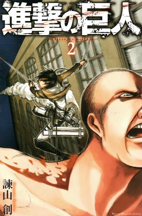 進撃 コミック 17